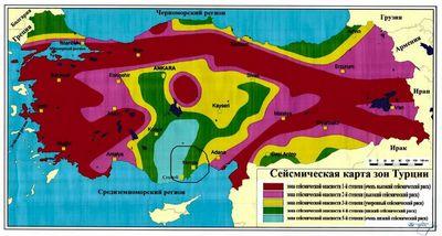 Сейсмическая карта Турции. Карта землятресений